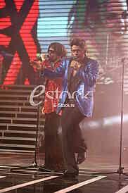 Bane Colak i Bora Santana